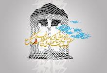 Photo of غزل ۰۰۱- الا یا ایها الساقی ادر کاسا و ناولها