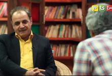 Photo of ویژهنامه برنامه کتاب باز برای حافظ